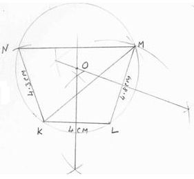 Construction of cyclic quadrilateral high school mathematics 2 directions construct cyclic quadrilaterals ccuart Choice Image