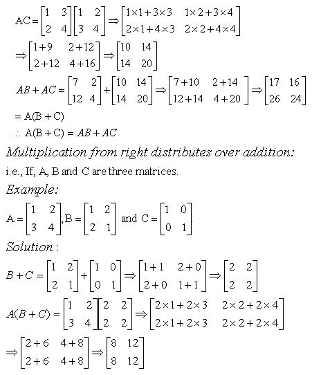math worksheet : multiplication distributes over addition  high school mathematics  : Matrix Multiplication Worksheet
